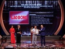 Cérémonie de remise du Prix journalistique contre la corruption et le gaspillage