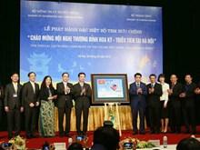 Emission d'un timbre en l'honneur du 2e Sommet entre les Etats-Unis et la RPDC