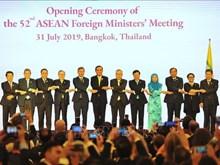 Des activités du vice-Premier ministre Pham Binh Minh à l'AMM-52
