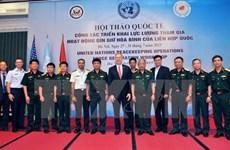 Aides américaines dans l'opération onusienne de maintien de la paix