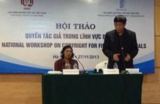 Séminaire sur la protection du droit d'auteur et droits connexes