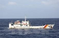 Réception d'un navire financé par le Japon