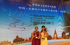 Le Vietnam remporte quatre 1er prix lors d'un concours de piano en Chine