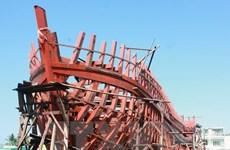 Quang Ngai : Vietcombank soutient la construction d'un bateau de pêche