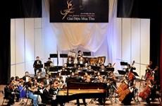 Bientôt le festival «La Mélodie de l'Automne» 2015 à HCM-Ville