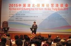 Vietnam - Hubei (Chine) : renforcer les relations économiques et commerciales