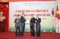 La zone industrielle Yen Phong attire 7,5 milliards de dollars d'investissement