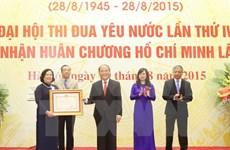 Célébration des 70 ans du secteur du travail, des invalides et des affaires sociales