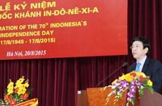 La 70e Fête nationale de l'Indonésie célébrée à Hanoi