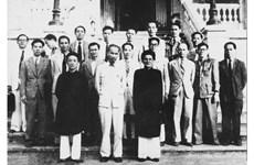 Une collection de 79 signatures du Président Hô Chi Minh en images