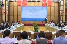 Colloque à Pékin sur la coopération économique Vietnam-Chine