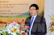 Colloque sur les 70 ans de la diplomatie vietnamienne