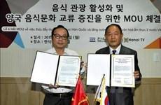 Echanges gastronomiques avec la R. de Corée