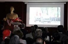 La Journée de la Police vietnamienne célébrée en France