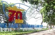 La Révolution d'Août et la Fête nationale célébrées en grandes pompes à Hanoi