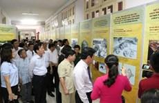 Expositions en l'honneur de la 70e Fête nationale du Vietnam