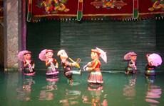 Des marionnettes vietnamiennes ouvrent le Festival international Plzen