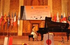 Le 3e concours international de piano de Hanoi