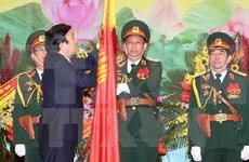 Célébration des 70 ans de l'état-major général de l'Armée populaire du Vietnam