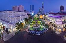 """Bientôt la fête """"Hô Chi Minh-Ville - le développement et l'intégration"""""""