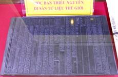 Exposition «Hoàng Sa, Truong Sa du Vietnam - les preuves historiques et juridiques» à Lam Dong