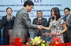 Vietnam-Chine : renforcement de la coopération dans le secteur postal