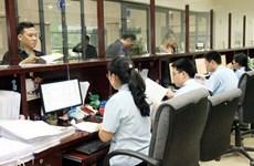 Publication des indices de réforme administrative 2014