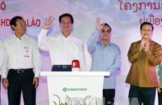 Le Vietnam et le Laos lancent un grand projet d'exploitation minière