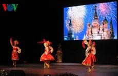 Ouverture des journées de Hanoi à Moscou