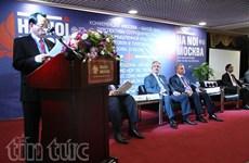 Promotion de l'investissement, du commerce et du tourisme Hanoi-Moscou