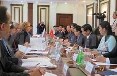 La vice-présidente de l'AN Tong Thi Phong en visite officielle en Russie