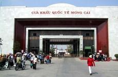 ZE frontalière de Mong Cai, pôle de croissance économique dynamique de Quang Ninh