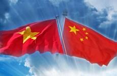 La 66e Fête nationale chinoise célébrée à Hanoi