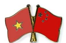 Fête nationale : messages de félicitations à la Chine