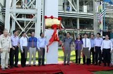 Inauguration de la centrale thermoélectrique An Khanh I à Thai Nguyen