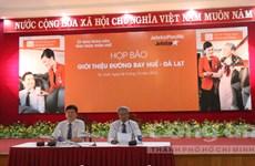 Prochaine ouverture d'une ligne aérienne Hue-Da Lat