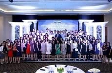 Enquête «Les meilleurs endroits où travailler au Vietnam 2015»