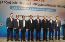 Les entreprises sud-coréennes au Vietnam renforcent leurs activités de responsabilité sociale