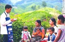 Une ONG au soutien des femmes dans les régions reculées
