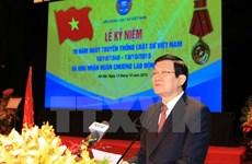 Célébration de la Journée traditionnelle des avocats vietnamiens