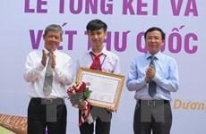 Le Vietnam lance le 45e concours de l'UPU