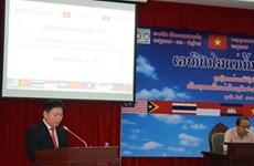 Sub-région du Mékong: resserrement de la coopération commerciale et d'investissement