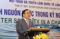 Le 4e symposium et exposition sur la ressource en eau à Hanoi