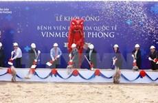 Vingroup: mise en chantier de la polyclinique internationale Vinmec Hai Phong