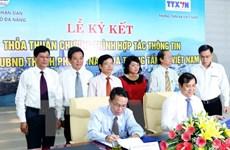 VNA et Da Nang signent une convention de coopération dans l'information
