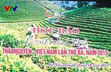 Le 3e Festival du thé de Thai Nguyen attendu en novembre prochain