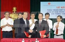 VNA et Dak Lak signent une convention de coopération dans l'information