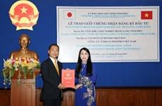 Vinh Phuc : remise de la licence d'investissement à un projet japonais