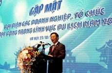 Hanoi s'engage à créer un environnement d'investissement touristique favorable