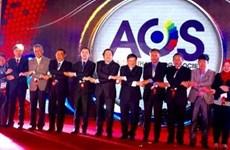 Conférence de la Société d'ophtalmologie de l'ASEAN à Hanoi